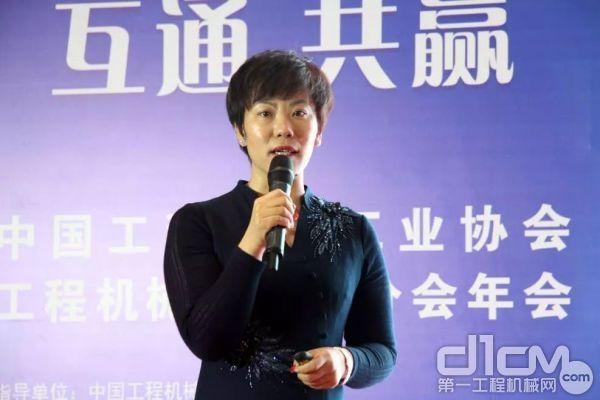 中国365bet体育工业协会365bet体育配套件分会秘书长贾晓雯作主题演讲