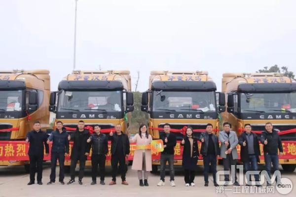 汉马H9旗舰版牵引车交付客户