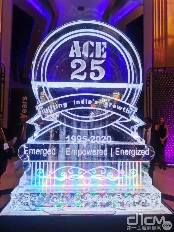 ACE授予山河智能最佳国际战略合作伙伴殊荣