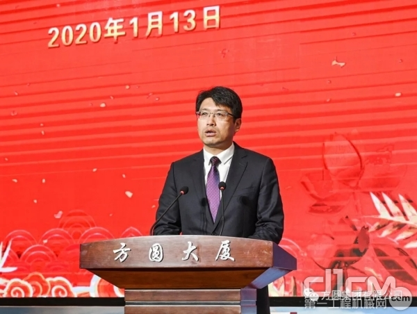 方圆集团总经理刘长城在招待会上发表新春贺词