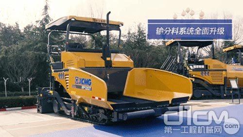 徐工双料王RP1253T<a href=http://product.d1cm.com/liqingtanpuji/ target=_blank>摊铺机</a>