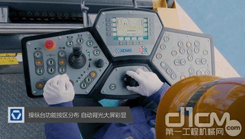 徐工双料王RP1253T摊铺机操控台