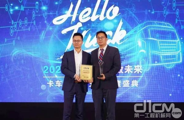 康明斯中国发动机业务市场营销总经理黄海涛代表康明斯领奖