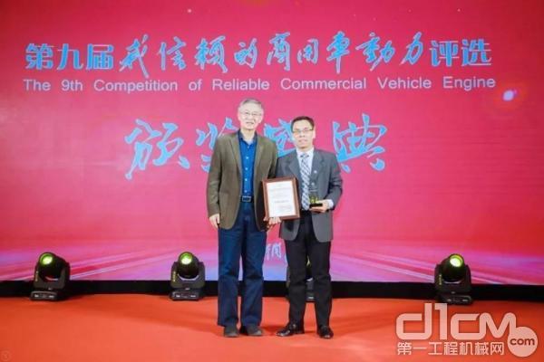 中国内燃机学会副秘书长魏安力为康明斯颁奖
