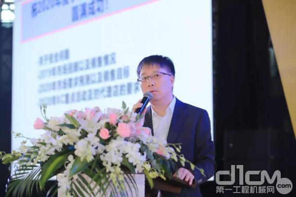 小松(中国)投资有限企业总经理兼CEO张全旺致辞