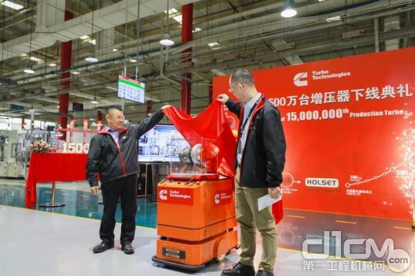无锡康明斯涡轮增压技术第1500万台增压器正式下线