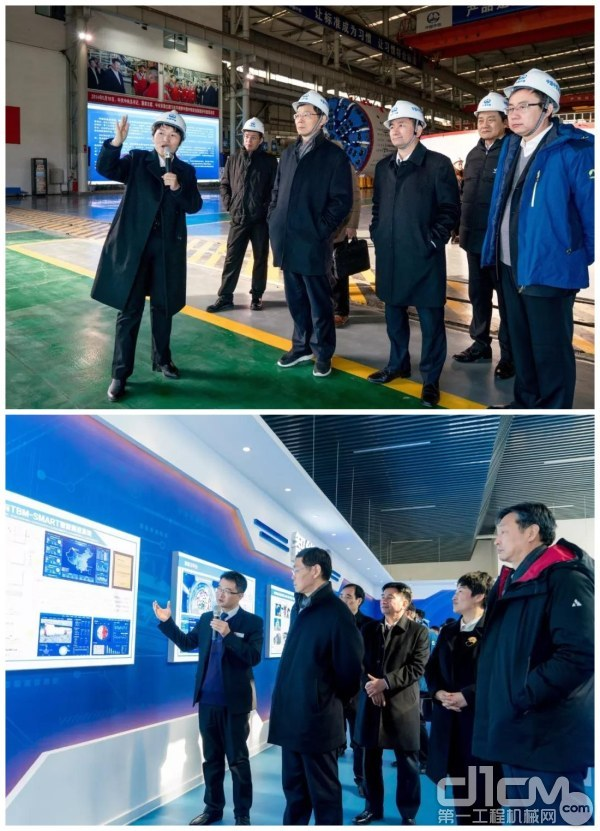 与会嘉宾参观中铁装备盾构总装车间和十周年科技创新成果展