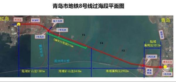 青岛地铁8号线过海段平面图