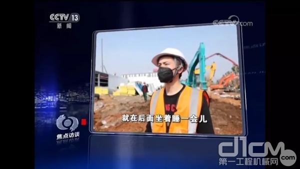 央视报道山河智能援建武汉雷神山医院