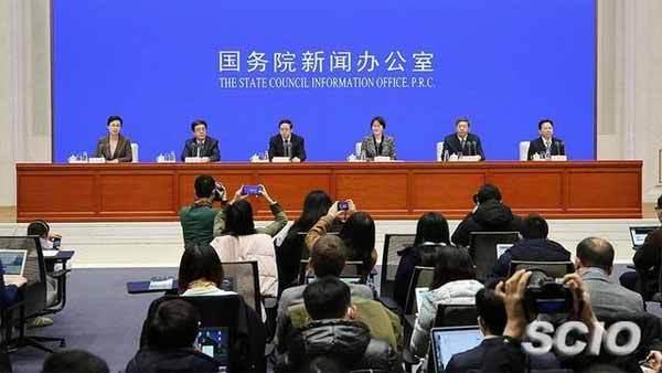 国务院应对新型冠状病毒感染肺炎疫情联防联控机制举行资讯发布会