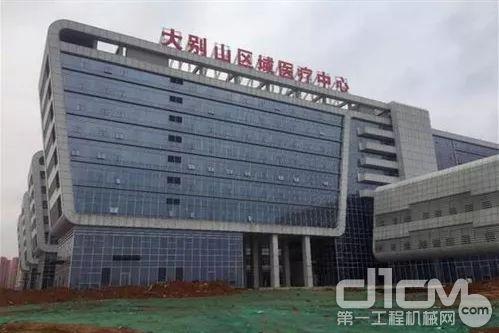 黄冈大别山区域医疗中心