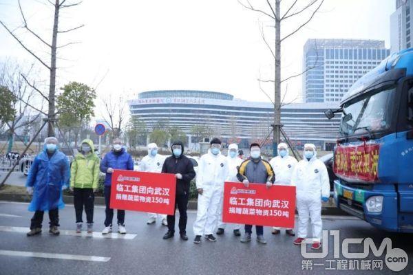 临工集团捐赠150吨蔬菜抵达武汉