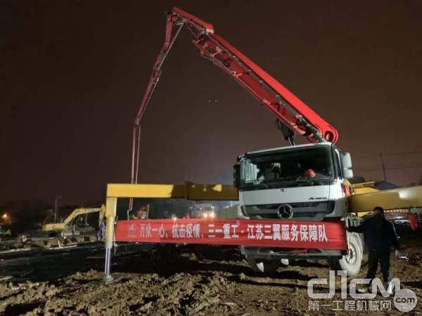 三一泵送设备参建扬州公共卫生中心