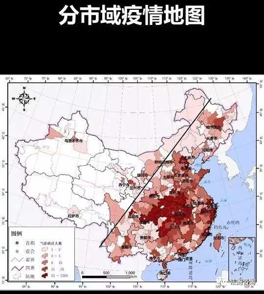 北京法阁关于疫情期间电话催收的话术包精华剧透版