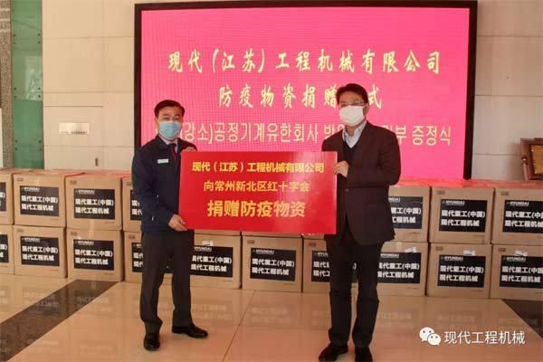 2月17日下午,首批10万只口罩通过现代(江苏)工程机械有限公司无偿捐赠给常州市新北区红十字会