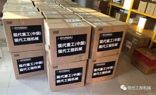 第二批防疫物资(10万只口罩)也将于近期运抵中国