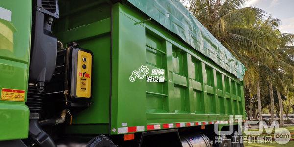 货箱承载容积大