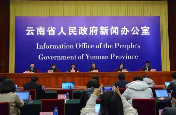 云南省新冠肺炎疫情防控工作第十五场新闻发布会拍图