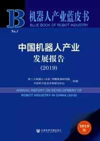 国产工业机器人逐步走向成熟的契机是否来临