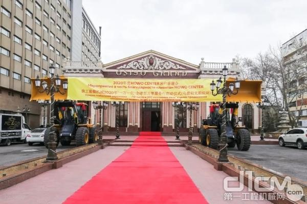 徐工装载机械乌兹别克斯坦代理商成功举办客户答谢会