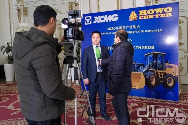 乌兹别克新闻综合频道现场采访