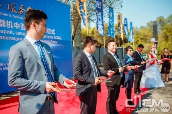 徐工V系列平台装载机中亚地区发布仪式