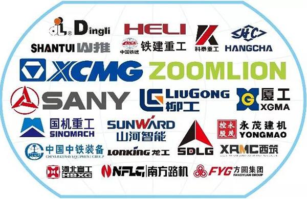 中国工程机械与世界再次相约拉斯维加斯—CONEXPO CON/AGG 2020