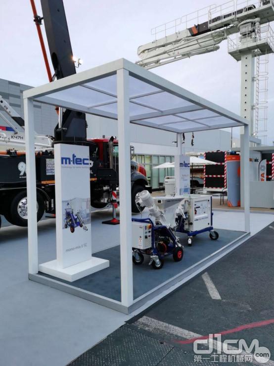 △中联重科m-tec展示的双混泵和混浆泵两款产品