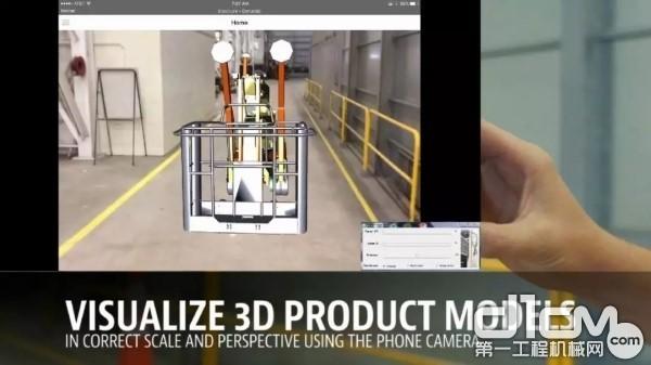 JLGAR技术3D可视化模型演示