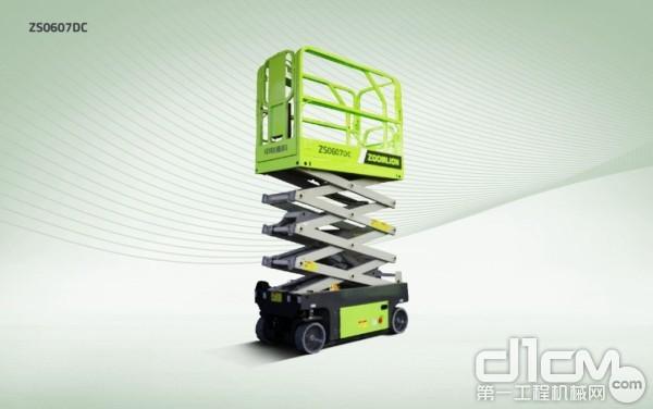 ZS0607DC剪叉式高空作业平台