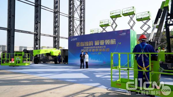 中联重科曲臂产品研发项目经理段建辉发布ZA20JE