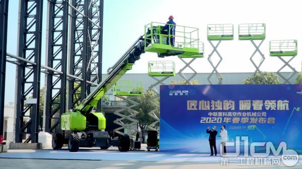 中联重科直臂研发项目经理楚斯铭发布新品ZT38J