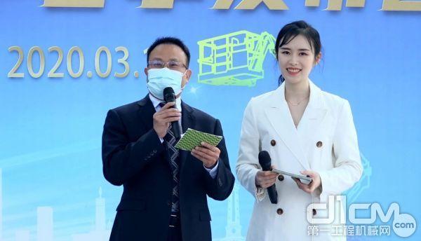 中联重科高空作业机械国内营销公司副总经理陈剑锋发布政策