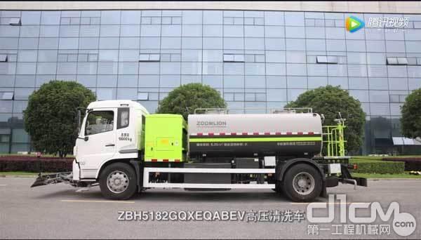 ZBH5182GQXEQABEV新能源纯电动高压清洗车
