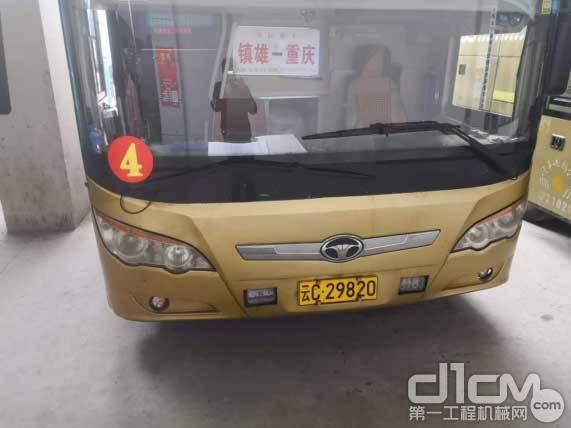 从贵州的镇雄县到重庆汽车已开通