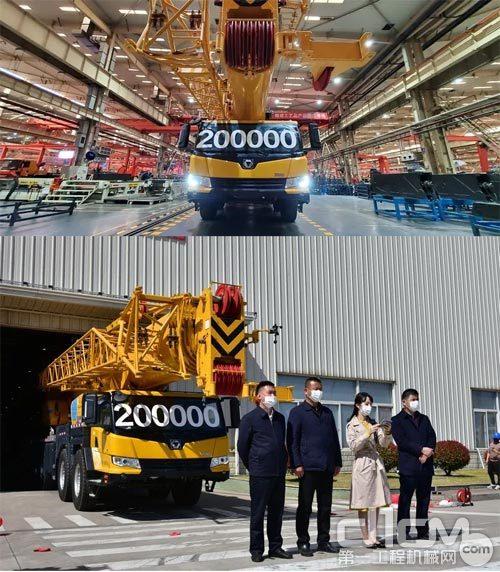 徐工第20万台轮式起重机下线仪式