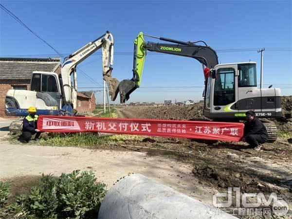 中联重科ZE75E-10挖掘机