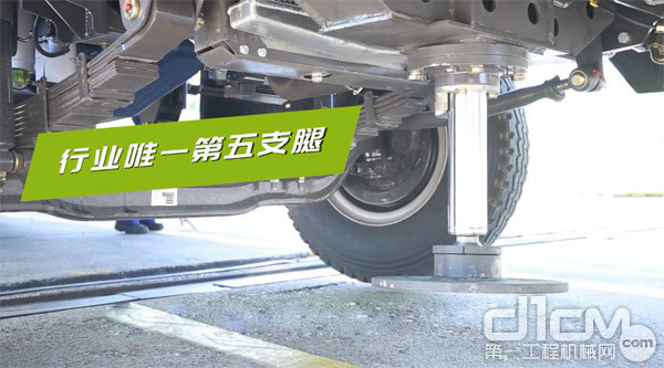 ZTC121V451可以设置第五支腿(选配)