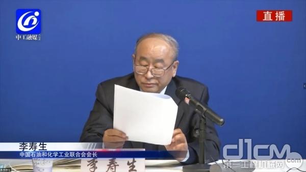 中国石油和化学工业联合会会长李寿生