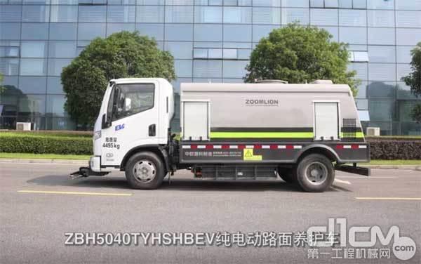 ZBH5040TYHSHBEV纯电动路面养护车操作与维护
