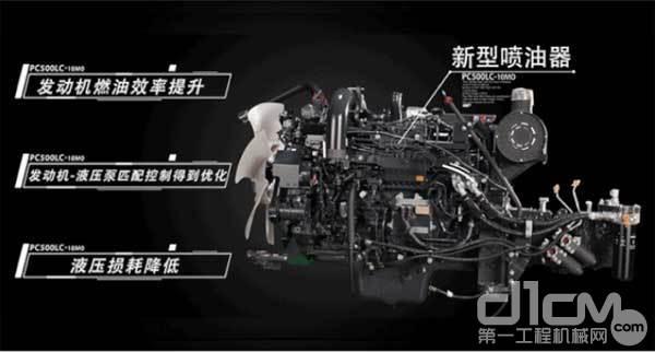 小松PC500LC-10M0发动机介绍