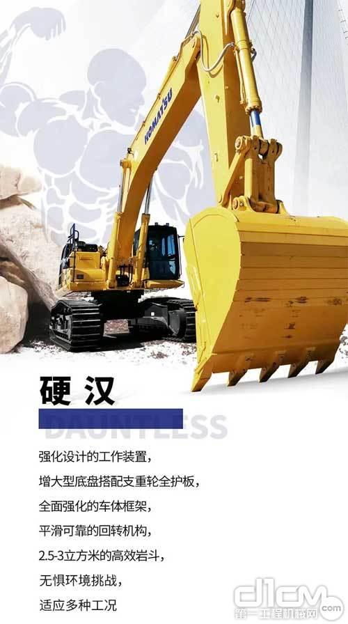 小松PC500LC-10M0海报