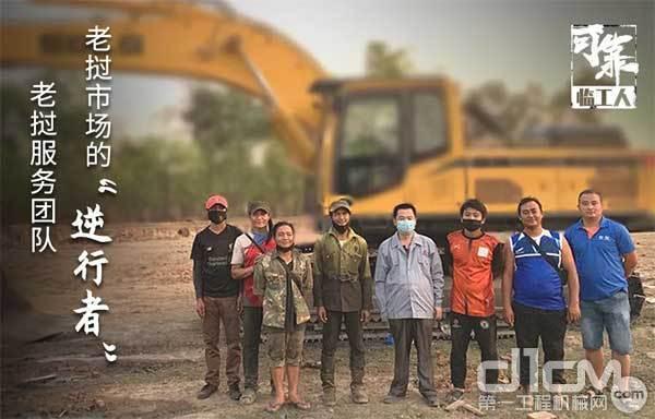 老挝客户对企业服务工程师的服务十分认可
