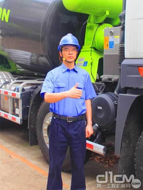 中联泵车先进人物报道