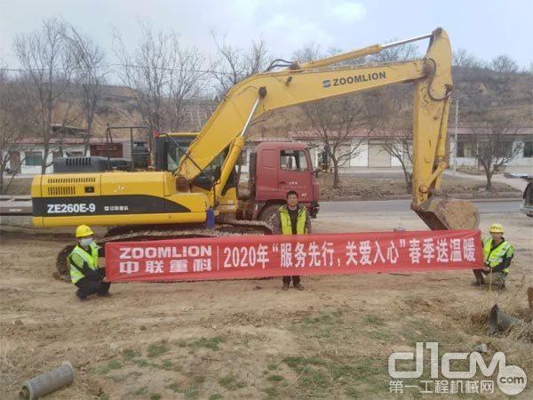 中联挖掘机客户采访