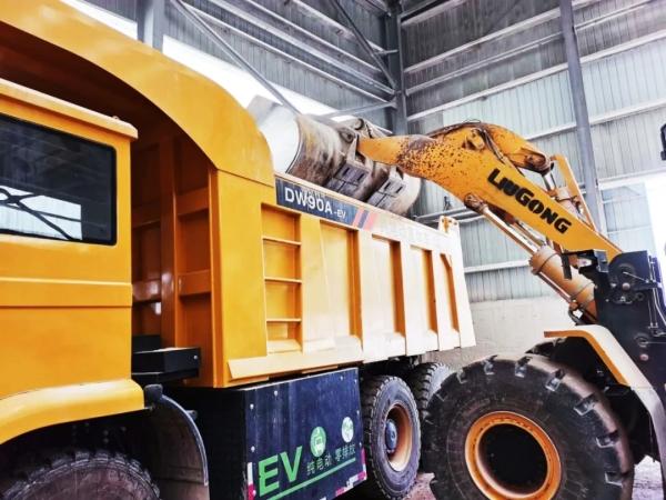 柳工纯电动宽体车DW90A-EV