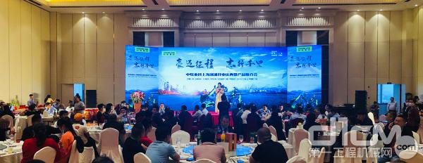中联重科土方机械上海全资直营企业——上海湘浦开业庆典现场