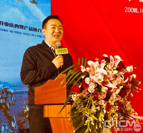 中联重科土方营销企业副总经理张翅