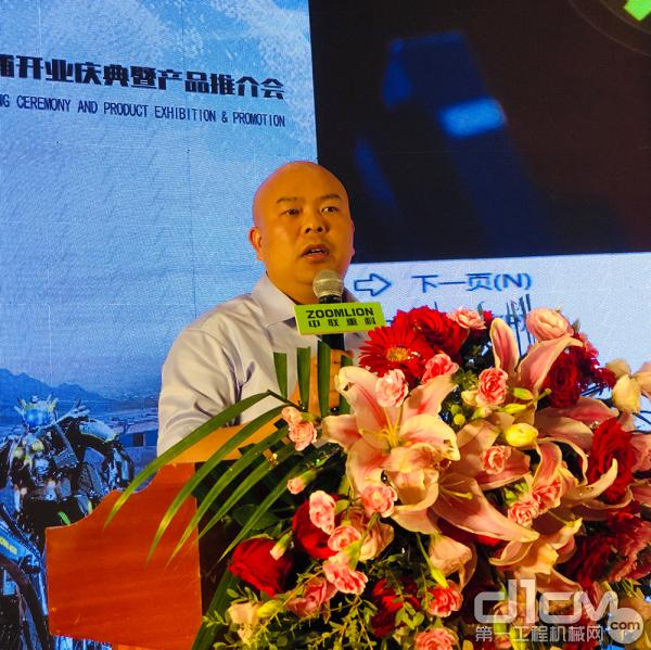 中联重科土方机械营销企业华东大区服务经理金丁旺