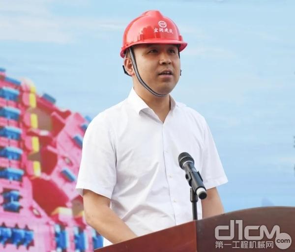 宏润建设集团股份有限公司副总裁袁琳致辞